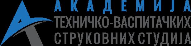 Академија техничко-васпитачких струковних студија Ниш